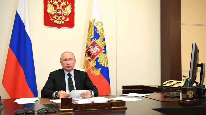 Путин призвал действовать на опережение, развивая цифровизацию