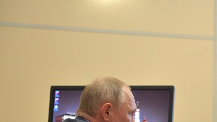 Путин: Готовится очередной пакет экстренных мер поддержки граждан и экономики