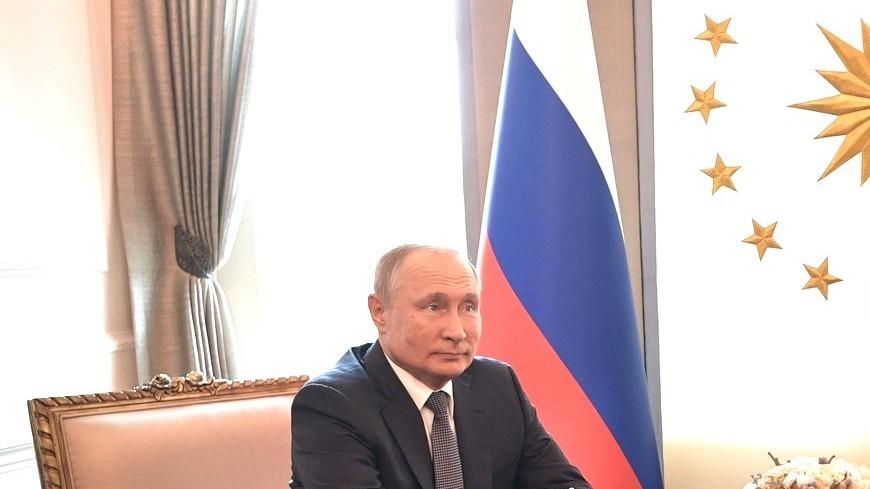Путин пригласил Эрдогана на энергетическую неделю в России