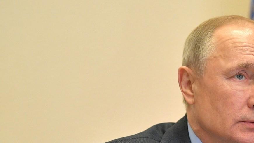 Выступление Владимира Путина на саммите ЕАЭС. ГЛАВНОЕ