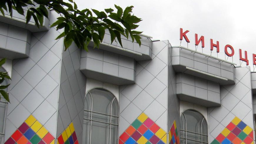 СМИ: киноцентр «Соловей» на Красной Пресне закроется 15 ноября
