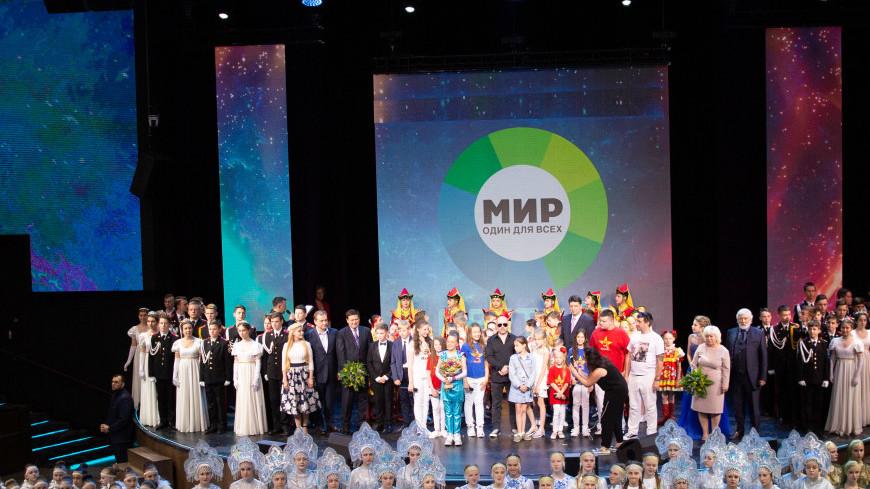 Национальная премия детского патриотического творчества – 2020 состоялась 1 июня в онлайн-формате