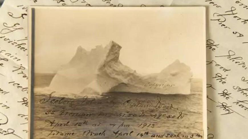 Найден неизвестный снимок айсберга, потопившего «Титаник»