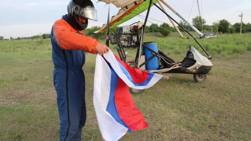 Ставропольский фермер поздравил земляков с Днем России с высоты птичьего полета
