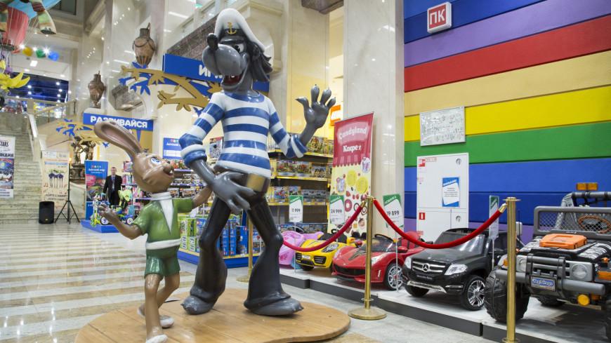 Детский мир,детский мир, детство, ну погоди, игрушки, ,детский мир, детство, ну погоди, игрушки,