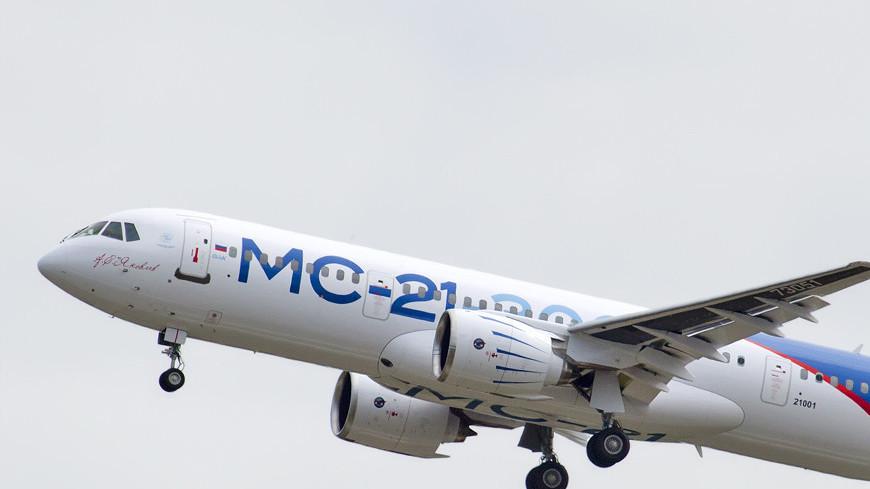 Новейший российский самолет МС-21 экстренно сел в Жуковском