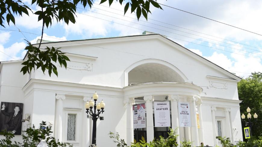 © Фото: «Мир 24», московский театр современник