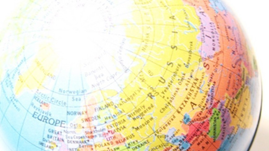 © Фото: «Мир 24», география, глобус