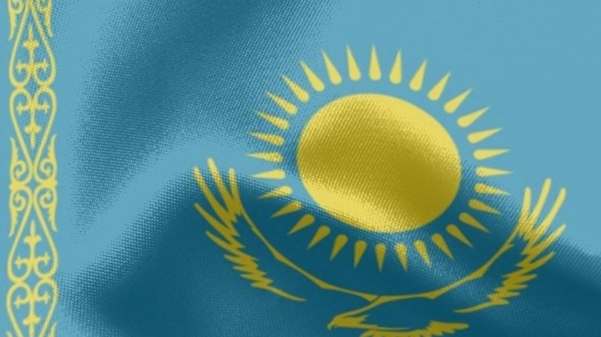 +, флаг казахстана
