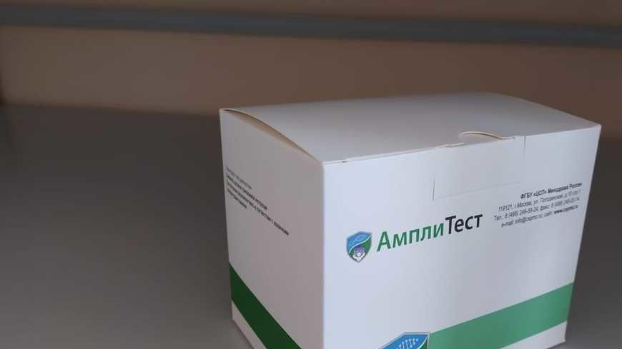 10 тысяч тестов в день: Минздрав запустил в производство новую систему для выявления коронавируса