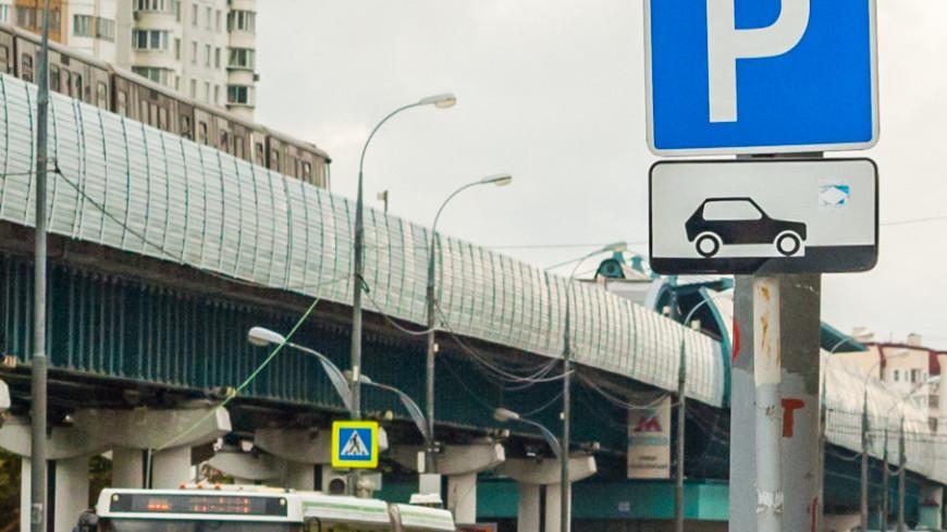 Парковка,пдд, дорожные знаки, парковка, стоянка, автомобиль, машина, ,пдд, дорожные знаки, парковка, стоянка, автомобиль, машина,