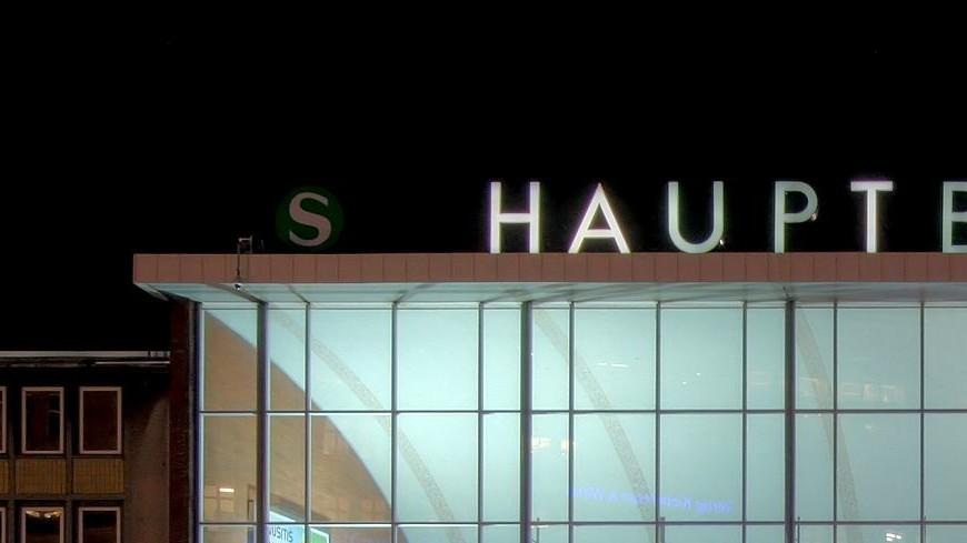 Вокзал и оперу эвакуировали в Кельне из-за бомбы времен войны