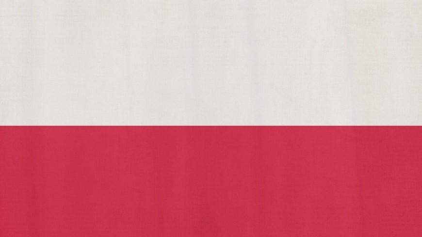 В Польше ответили на недовольство Израиля законом о холокосте
