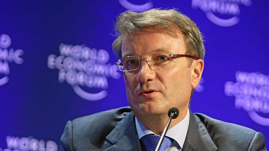 Греф считает, что коронавирус может значительно повлиять на мировую экономику