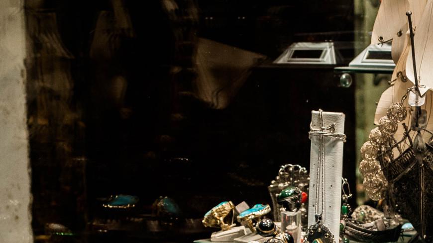 Бриллиантовая распродажа: «Розовое господство» пустят с молотка