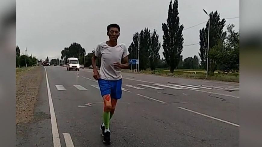 В Кыргызстане спортсмен-любитель пробежал ультрамарафон
