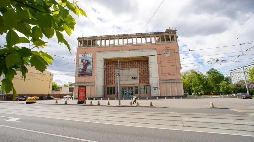 В Москве приступили к реставрации 80-летнего кинотеатра «Родина»