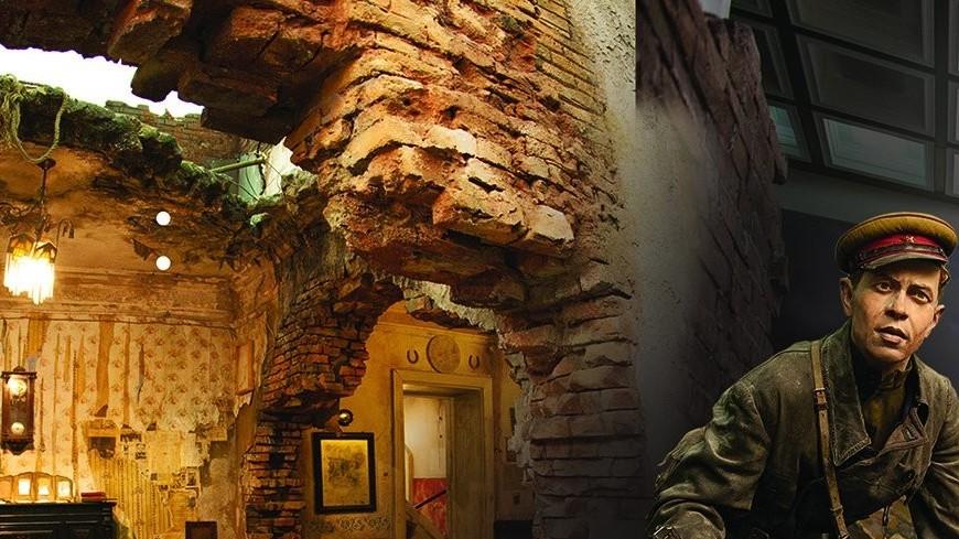Музей Победы подготовил виртуальную праздничную экскурсию к 9 мая