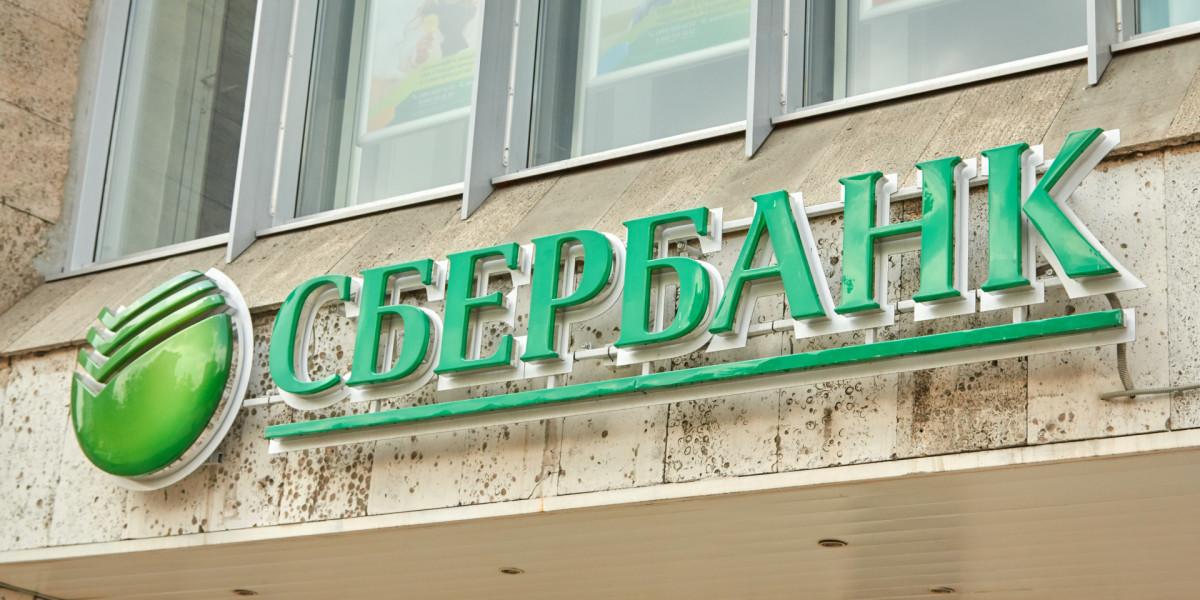Сбербанк предоставит кредитные каникулы: Яндекс.Новости