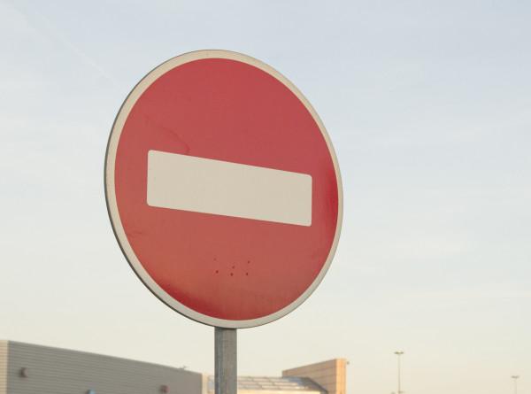 Украина полностью закрыла границы из-за коронавируса
