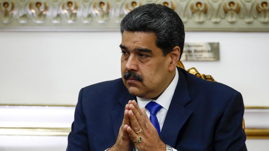 США обвинили Мадуро в наркоторговле и объявили за него награду в $15 млн