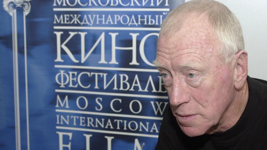 Легенда мирового кино Макс фон Сюдов скончался на 91-м году жизни
