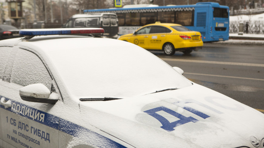 Зимние улицы города,ДПС, полиция, ГИБДД, зима, снег,ДПС, полиция, ГИБДД, зима, снег