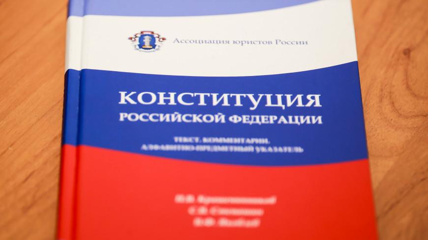 Путин подписал указ о переносе голосования по поправкам в Конституцию