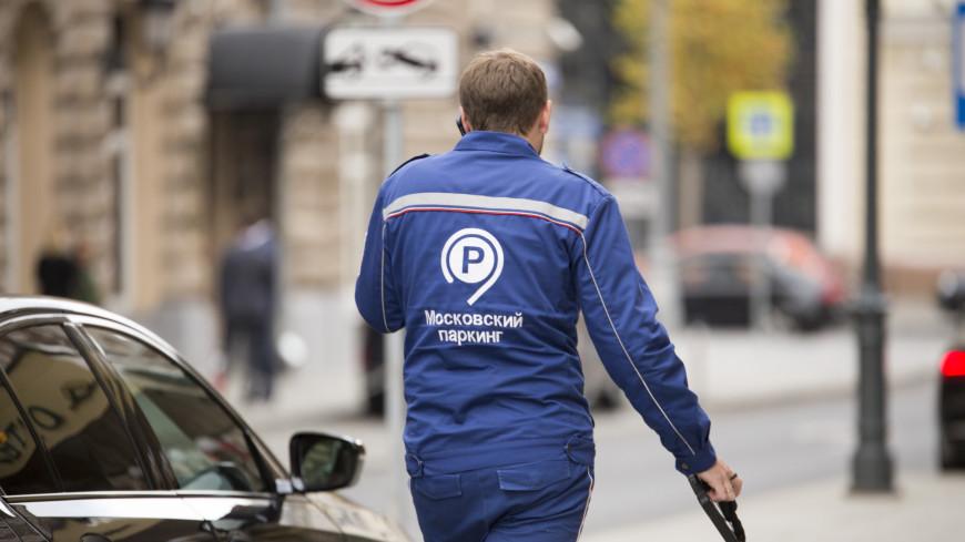Соблюдение правил парковки в Москве будет контролировать беспилотник