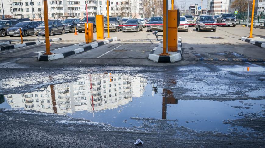 В Москве изменят правила парковки в связи с ремонтом поликлиник