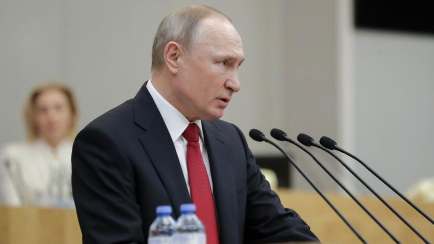 Путин предложил вдвое снизить страховые взносы