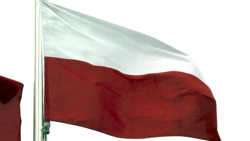 "Фото: ""msz.gov.pl"":http://www.msz.gov.pl/, польша"