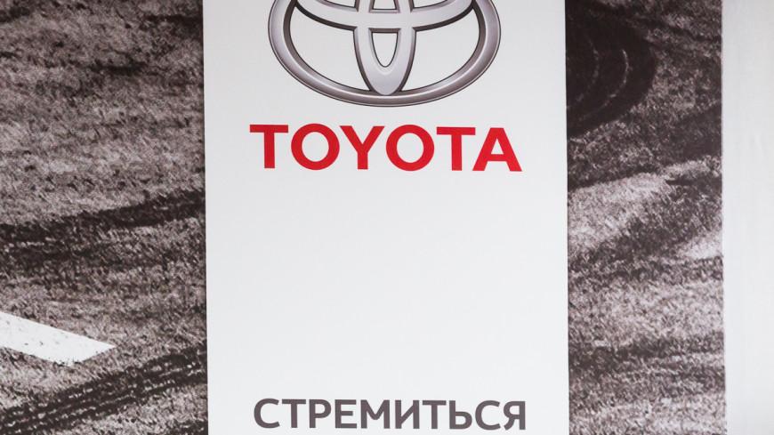 Toyota отзовет с российского рынка 224 автомобиля