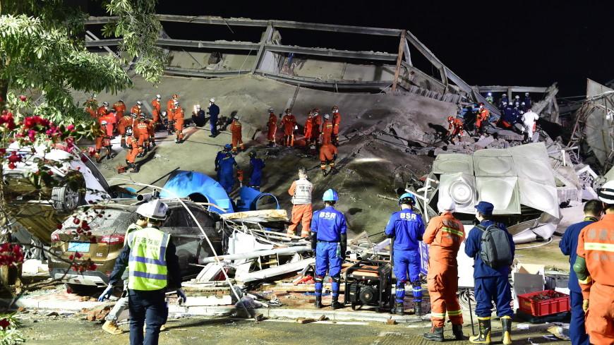 Число жертв обрушения отеля на юго-востоке Китая выросло до 26