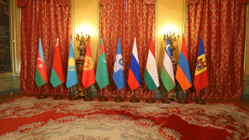 совет министров иностранных дел снг
