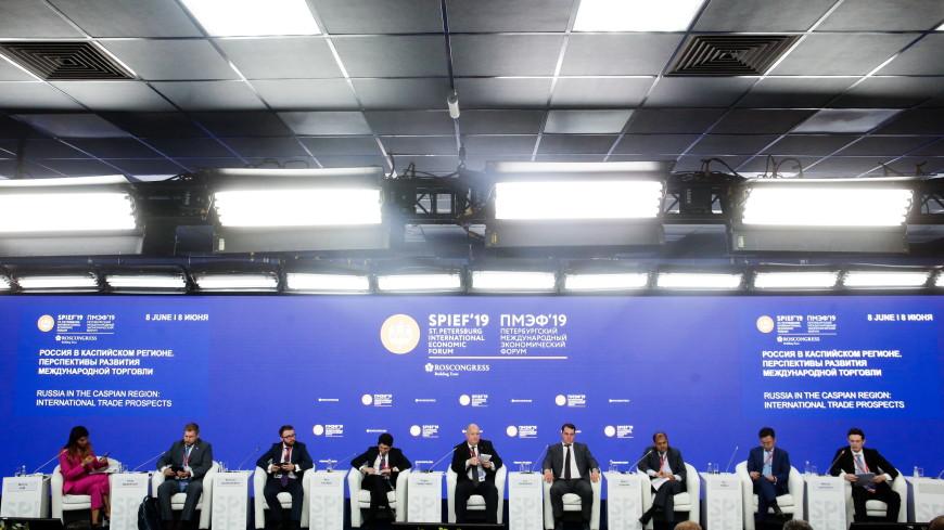 Петербургский экономический форум перенесли на 2021 год