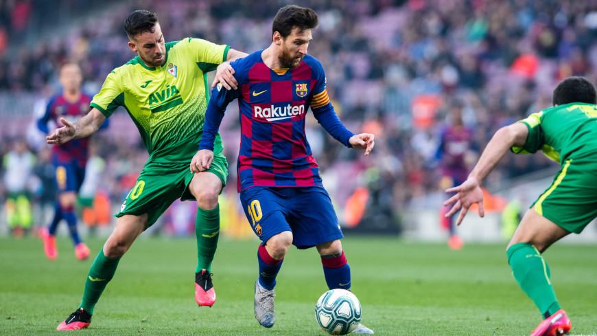 Чемпионат Испании по футболу приостановлен из-за COVID-2019
