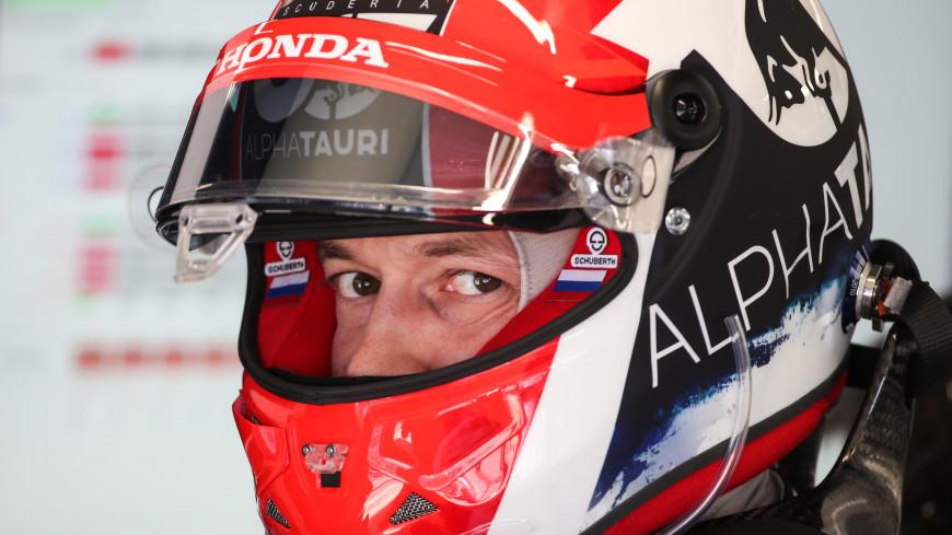 Гонщик «Формулы-1» Даниил Квятко захотел попробовать себя в боксе