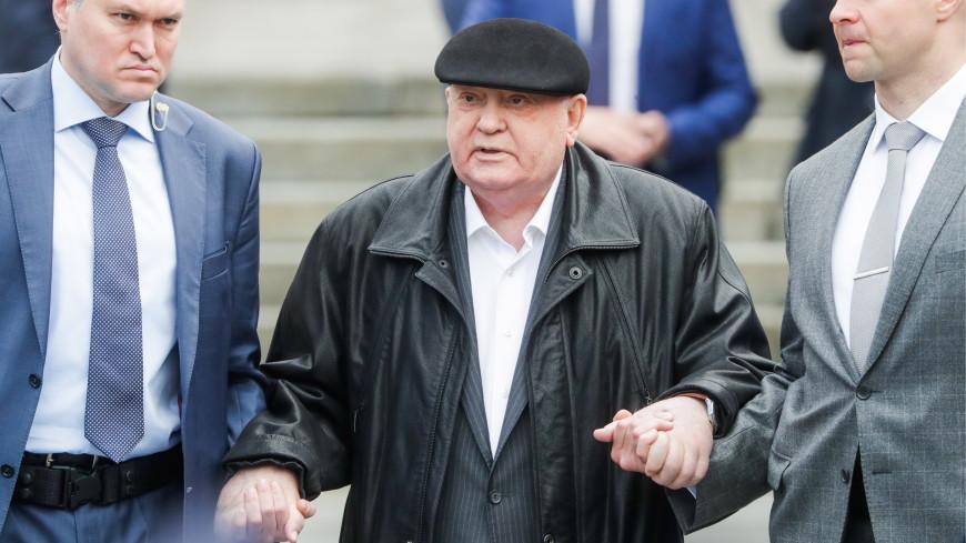 Горбачев: Очень хочу «не упустить» свое 90-летие