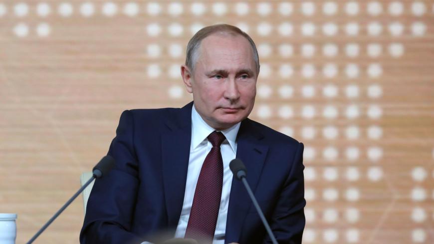 Путин призвал Генпрокуратуру эффективнее защищать социальные права граждан