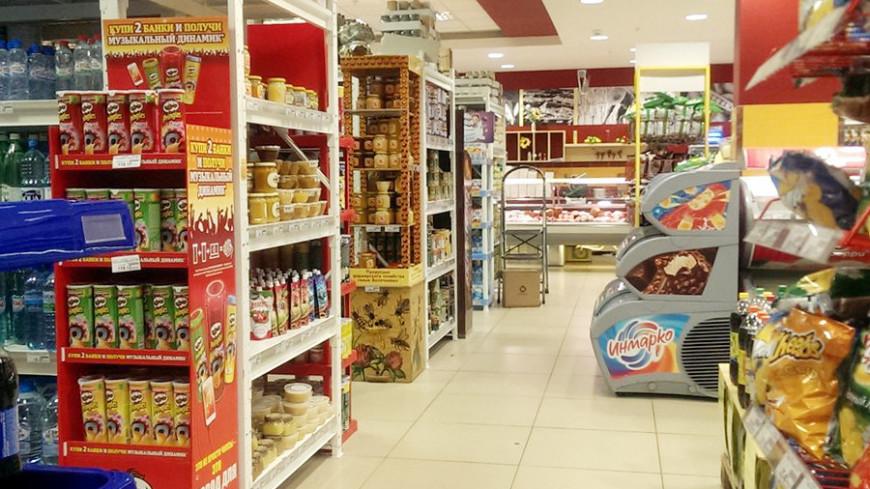 Правительство РФ отредактировало перечень товаров первой необходимости