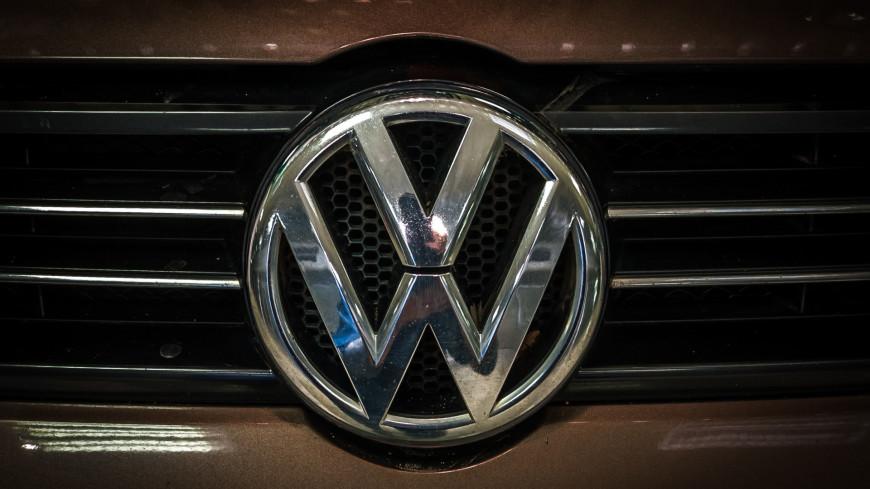Volkswagen приостанавливает производство машин в России
