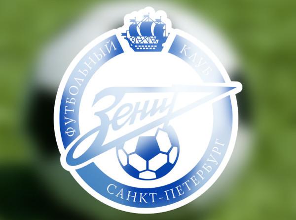 Гордость Северной столицы: петербургскому «Зениту» – 95