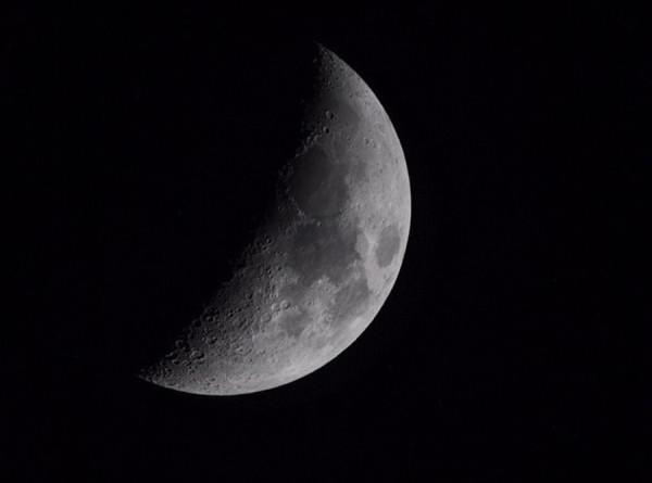 Новую гипотезу происхождения Луны предложили российские ученые