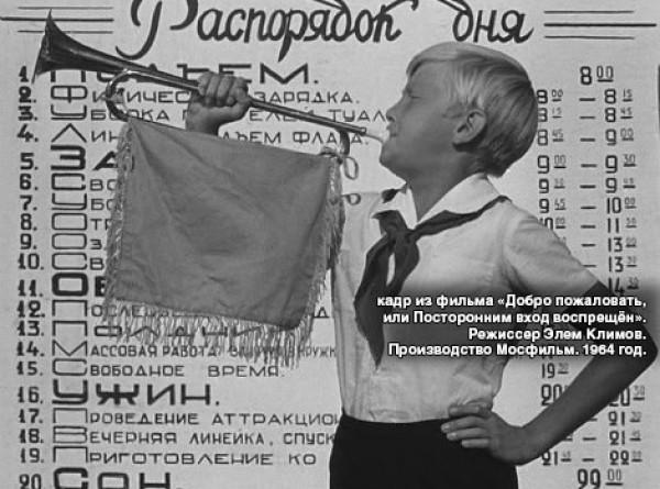 Тест: насколько хорошо вы знаете советские детские фильмы?