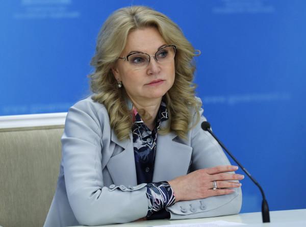 Голикова: Российские тест-системы опеспечат стране независимость в диагностике коронавируса