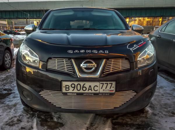 Nissan с 1 июня начинает открывать заводы в США
