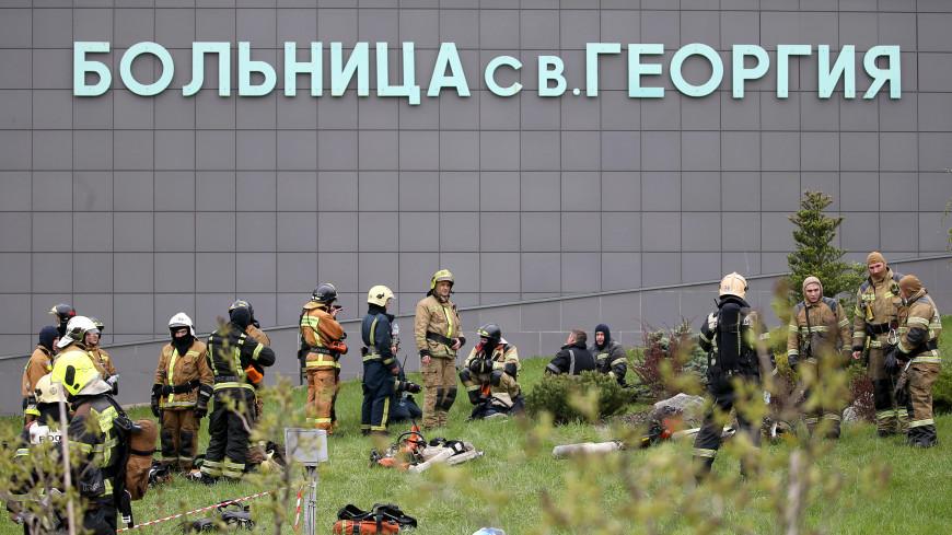 Власти Петербурга назвали предварительную причину пожара в больнице Святого Георгия