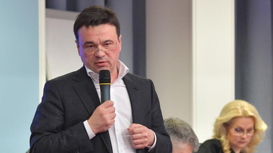 Воробьев рассказал об открытии парков и МФЦ в Подмосковье с 1 июня