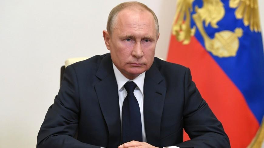 Путин раскритиковал работу портала Госуслуг